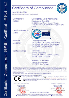 Capping Machine CE Certificate