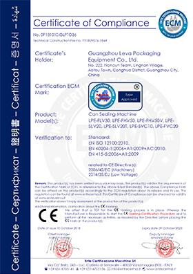Can Sealing Machine CE Certificate