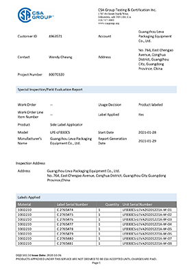 Side Label Applicator CSA Certificate