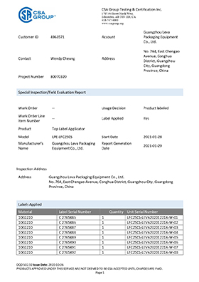 Top Label Applicator CSA Certificate